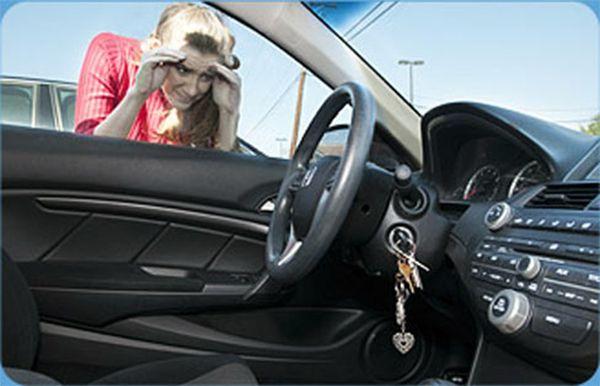 Đối với trường hợp để khóa dự phòng ở ngay trong xe
