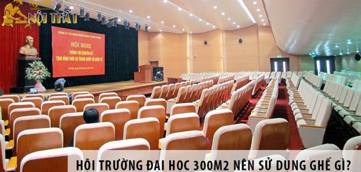 Thiết kế hội trường đại học 300m2 nên sử dụng ghế gì?